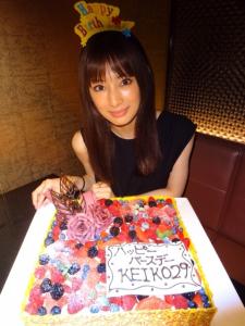 北川景子 誕生日ケーキ