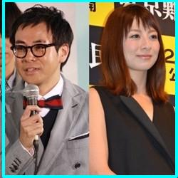 画像引用元:http://news.mynavi.jp/news/2015/10/08/181/images/001.jpg