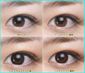 画像引用元:http://www.bebemode.jp/image/image-lens/lens-seed/sd-eyecoffret1day2.jpg