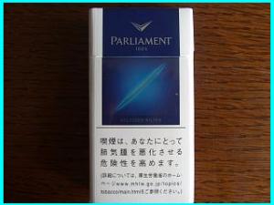 画像引用元:http://www.nirvananet.org/img/parliament1291.JPG