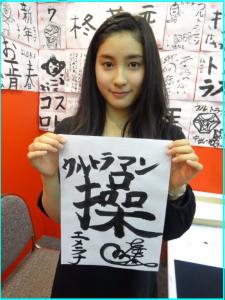 画像引用元:http://tsuchiya-tao-ouen.blog.so-net.ne.jp/_images/blog/_151/tsuchiya-tao-ouen/ji2-7657d.jpg