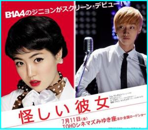 画像引用元:http://blogimg.goo.ne.jp/user_image/76/1c/20d170fb09c999a3229ee7f7e9da3039.jpg