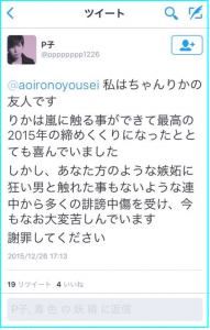 画像引用元:http://livedoor.4.blogimg.jp/girls002/imgs/c/8/c851dec5.png