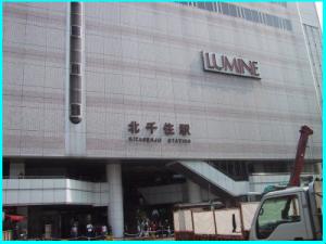 画像引用元:http://s-ohtsuki.sakura.ne.jp/subway/eidan/chiyodaH15/chiyoda082.jpg