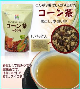 画像引用元:http://blog-imgs-19.fc2.com/k/e/n/kenkoichiban/knk-007-setumei1.jpg