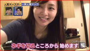 画像引用元:http://livedoor.4.blogimg.jp/aoba_f/imgs/c/c/ccc7d8a1.jpg