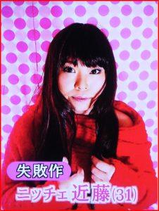 画像引用元:http://file.fujiik3.blog.shinobi.jp/DSCF3301.JPG