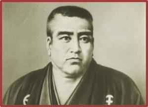 画像引用元:http://www.kodomo.go.jp/yareki/person/img/img_person_14.jpg