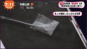 画像引用元:http://livedoor.blogimg.jp/soku113/imgs/9/4/94d2cafc.jpg