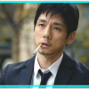 西島秀俊のタバコのふかしや吸い方が下手?本当は吸わない?